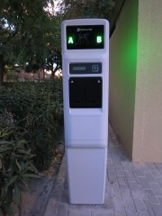 Foto 11 del punto Universidad de Alicante - Politecnica
