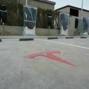 Foto 24 del punto Supercargador Tesla Valencia