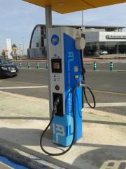 Foto 14 del punto IBIL -Estación de Servicio Repsol Espinardo