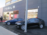 Foto 3 del punto Tesla Service Center