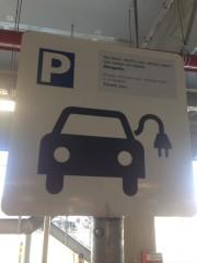 Foto 7 del punto LLE-00005 - IKEA Loulé
