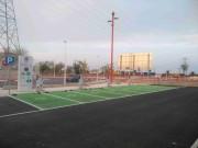 Foto 1 del punto CC Vidanova park ZONA SUR - EDP