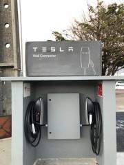 Foto 4 del punto Restaurante Bigodes - Tesla Destination Charger
