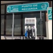 Foto 5 del punto Punto de recarga Juzgados Puerto del Rosario
