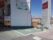 Foto 8 del punto E.S. Shell Los Rosales [Fenie 0163]