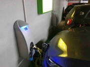 Foto 3 del punto Parking saba