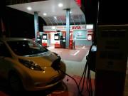 Foto 2 del punto EDP E.S. Avia Tapia de Casariego