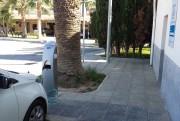 Foto 1 del punto E.S. Abril (Urbener)