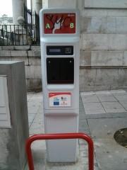 Foto 4 del punto E.On Plaza del Ayuntamiento