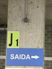 Foto 1 del punto Hospital sousa martins Guarda