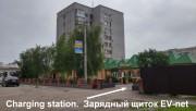 Foto 2 del punto Hotel Beskid, Krasnohrad, (EV-net)