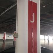 Foto 3 del punto Carrefour Pulianas