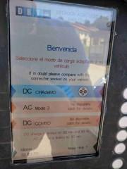 Foto 3 del punto IBIL - Gasolinera Repsol La Pausa. Bárcena de Cicero