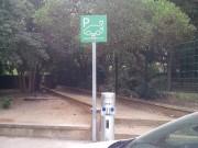 Foto 6 del punto Bell Resguard