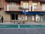 Foto 4 del punto Mas d'en Serra a Les Roquetes