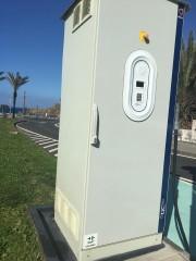 Foto 3 del punto PCR Porto Moniz