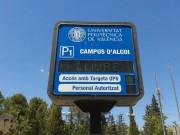 Foto 6 del punto Universitat Politècnica de València Campus ALCOI (Fenie 0370). Parking restringido.