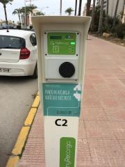 Foto 2 del punto CALP - Avenida de los Ejercitos Españoles