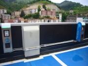Foto 2 del punto IBIL - Parking Eroski Eibar