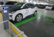 Foto 3 del punto Interparking Albertine-Square
