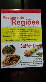 Foto 3 del punto Restaurante Regiões