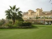 Foto 4 del punto Hotel Vincci Envia Golf [Tesla DC]