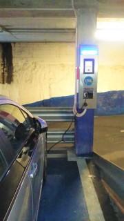 Foto 1 del punto IBIL - Parking Eroski Hondarribia