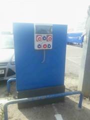 Foto 3 del punto Carrefour (Vilatenim)