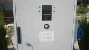 Foto 3 del punto LGS-00002 - PCR - Lagos (A22 - O/E)