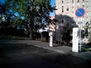 Foto 2 del punto MOBI.E - LRS-00013