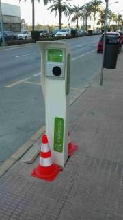 Foto 3 del punto CALP - Avenida de los Ejercitos Españoles