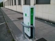 Foto 6 del punto Mobecpoint - Universidad de Oviedo, Campus Gijon