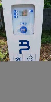 Foto 3 del punto Estación de servicio Teiraboa, IBIL