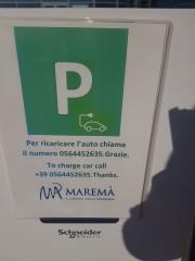Foto 1 del punto Centro Comercial Maremá Grosseto