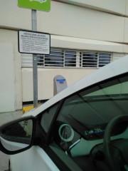 Foto 10 del punto C.C. Plaza Eboli Pinto