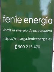 Foto 9 del punto Ayuntamiento de Viana - Fenie [0236]