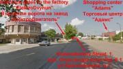 Foto 2 del punto Factory ElektroDvyhun (Elecrical Motors), Uzhhorod, (EV-net)