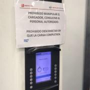 Foto 1 del punto Nissan Ibericar Reicomsa Madrid