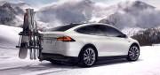 Foto 6 de Model X