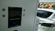 Foto 4 del punto PCR Lidl Sacavém LRS00035