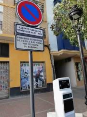 Foto 2 del punto Estación de Lorca