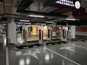 Foto 3 del punto Supercharger Shanghai, Lilacs International Com. Center, China
