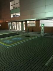 Foto 1 del punto Parking Campus Viriato