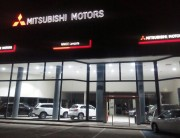 Foto 1 del punto Concesionario Mitsubishi MMCE Levante