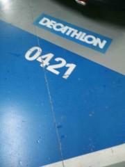 Foto 3 del punto Decathlon Port Fòrum