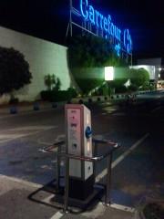 Foto 3 del punto CC Carrefour Camas Aljarafe