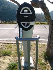 Foto 8 del punto Parking nucli de Beuda