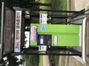 Foto 2 del punto 만장굴 manchangul