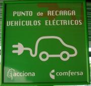 Foto 2 del punto Estación de Cercanías El Barrial
