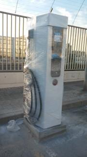 Foto 20 del punto Electrolinera AMB 03 - carrer de la TV3 - Sant Joan Despí